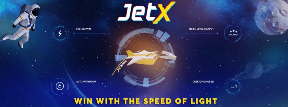 JetX By SmartSoft Gaming